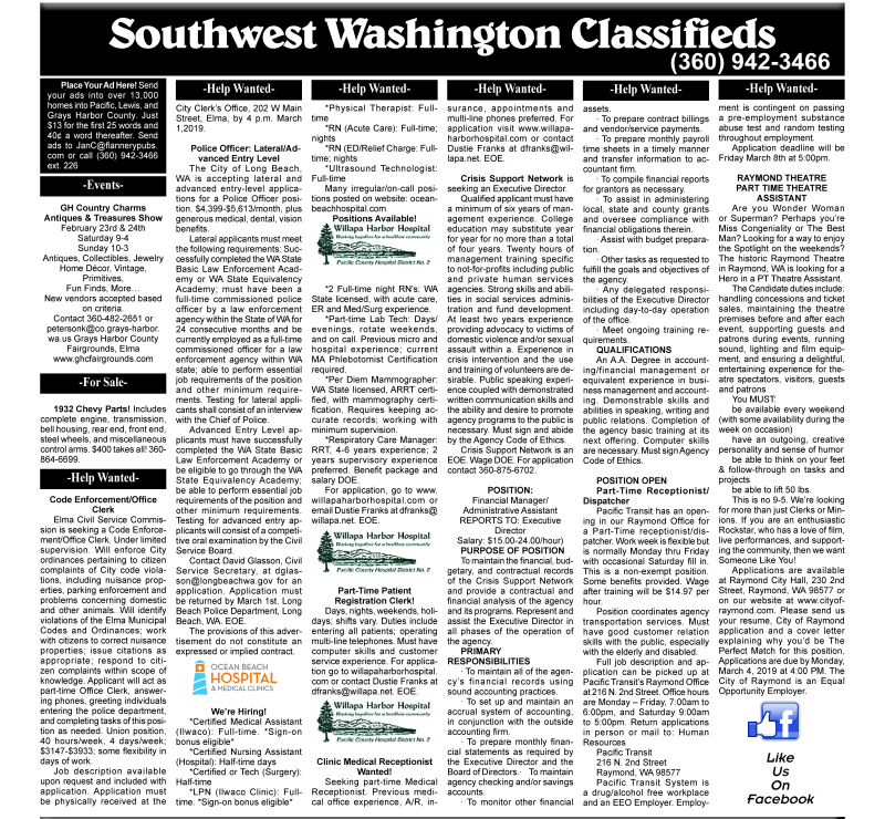 Classifieds 2.20.19