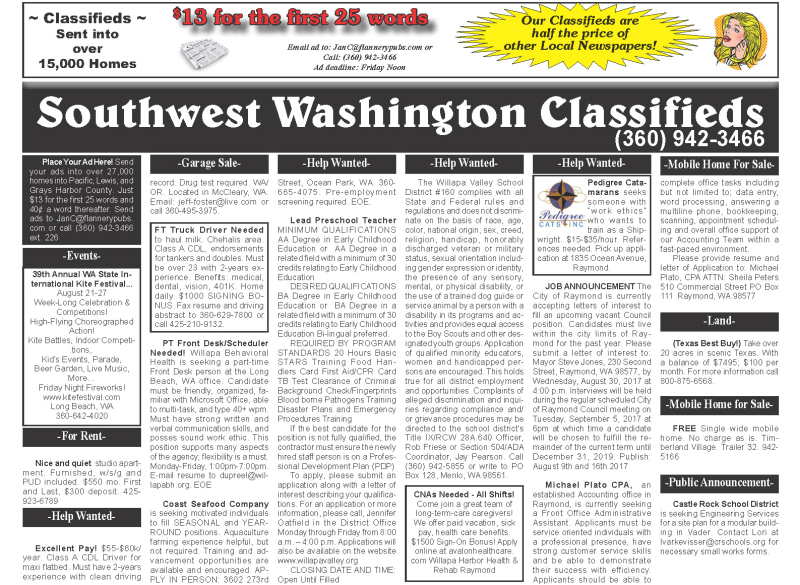 Classifieds 8.16.17