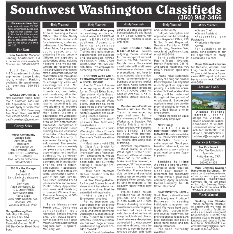 Classifieds 4.5.17